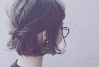 40+ Cute Short Hairstyles