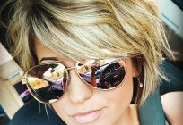 30 The Best Female Short Haircuts 2021